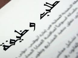 Photo of ايميلات جميع البنوك المصرية في ملف واحد