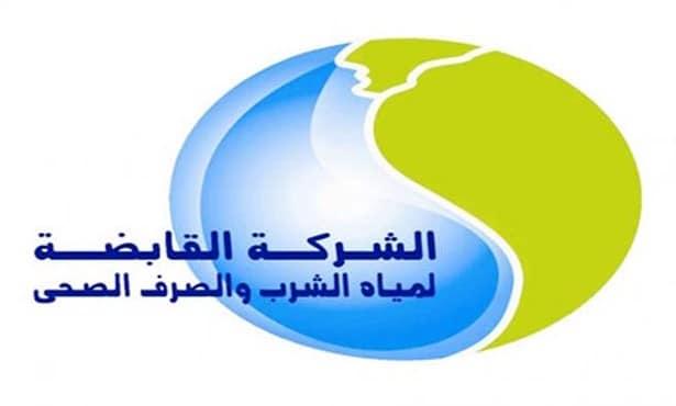Photo of وظائف محاسبين ومهندسين بشركة المياة والصرف الصحي
