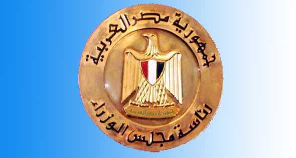Photo of مطلوب 10 محاسبين برئاسة مجلس الوزارء بتقدير مقبول فأعلى 2015