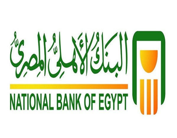 Photo of طريقة التقديم في البنك الاهلي المصري والتخصصات المطلوبة