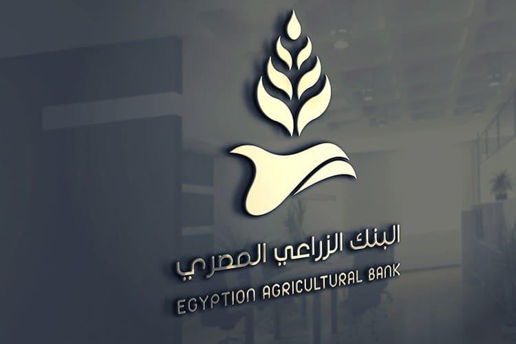 امتحان البنك الزراعي 2018