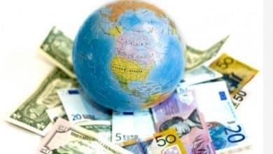 Photo of أنظمة و شروط الاستثمار الأجنبي في ملف pdf كامل