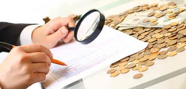 التحليل المالي وأساسيات التحليل المالي